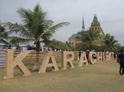 کراچی میں عیدالاضحی تک بارش کا امکان نہیں: محکمہ موسمیات