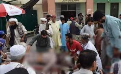 2سال قبل آٹھ اگست، عدالتی تاریخ کا سیاہ ترین دن جب بزدل دہشت گردوں نے عدلیہ کو نشانہ بنایا،