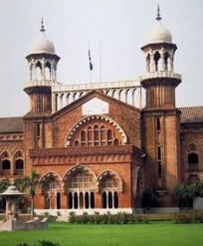 لاہور ہائیکورٹ کے جج کی نوازشریف کی سزا کیخلاف درخواست سننے سے معذرت