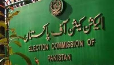آزاد امیدواروں کو سیاسی جماعت میں شمولیت کیلئے کل تک کی ڈیڈ لائن