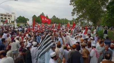 اسلام آباد میں الیکشن کمیشن کےباہر اپوزیشن جماعتوں کا احتجاج ختم ہوگیا