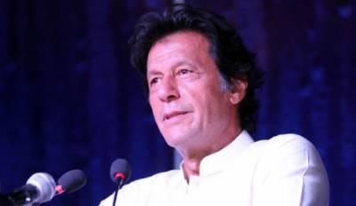 نئے پاکستان کا آغاز پنجاب سے ہی ہوگا, فیصلے میرٹ پر اور قوم کے مفاد میں کرینگے, عمران خان