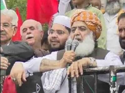 جعلی وزیراعظم اورالیکشن کونہیں مانتے,۔اداروں نے جعلی اورنااہل شخص کومسلط کردیا ہے ،مولانا فصل الرحمن