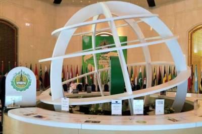 سعودی حمایت کے بعد اسلامی ترقیاتی بینک پاکستان کو قرض دینے پر آمادہ