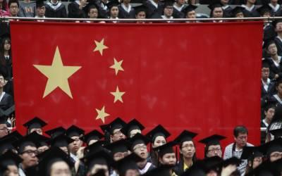چین میں حب الوطنی کو فروغ دینے کیلئے مہم چلانے کی منصوبہ بندی