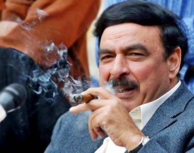 Shiekh Rasheed Video Message.