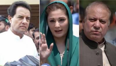 سابق وزیراعظم نواز شریف، ان کی صاحبزادی مریم نواز اور داماد کیپٹن (ر) صفدر کی سزا کی معطلی کی درخواستوں پر سماعت کرنے والا اسلام آباد ہائیکورٹ کا بینچ تبدیل ہوگیا۔