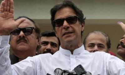 الیکشن کمیشن آف پاکستان نے ووٹ کی رازداری ظاہر کرنے سے متعلق کیس میں پاکستان تحریک انصاف کے چیئرمین عمران خان کی معافی قبول کرلی۔