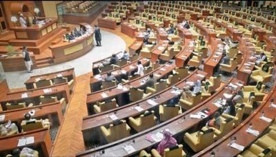 کراچی: قائم مقام گورنر سندھ آغا سراج درانی نے اسمبلی کا اجلاس 13 اگست کو طلب کرلیا۔