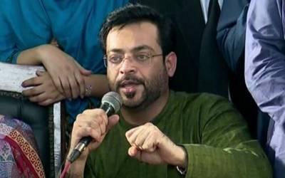 عامر لیاقت حسین کو توہین عدالت کیس میں اظہار وجوہ نوٹس جاری