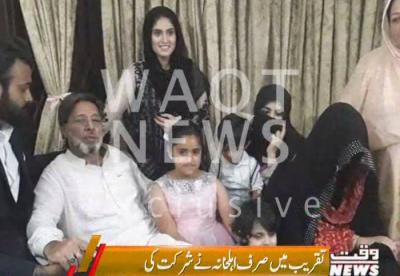 عمران خان کی اہلیہ اور مستقبل قریب کی خاتون اول بشریٰ بی بی کے سابقہ شوہرخاور مانیکہ نے بھی شادی کرلی