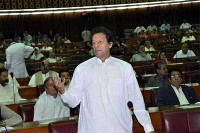عمران خان 18 اگست کو بطور وزیراعظم حلف اٹھائیں گے