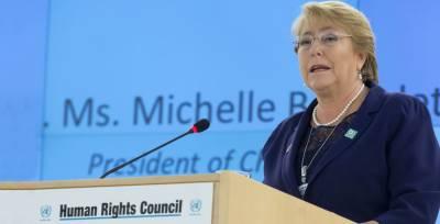 اقوام متحدہ کی جنرل اسمبلی نے چلی کی سابق صدر Michelle Bacheletکو عالمی انسانی حقوق کانیاسربراہ منتخب کیاہے