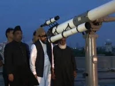 ذی الحج کا چاند دیکھنے کیلئے مرکزی رویت ہلال کمیٹی کا اجلاس کل ہو گا