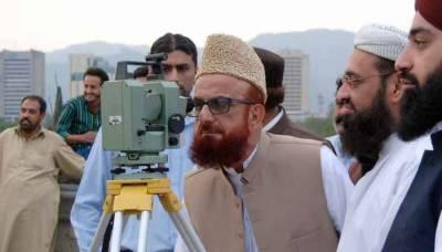 Eid-ul-Azha 2018: Zil-Haj moon likely to be sighted on August 12 in Pakistan