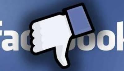 فیس بک زوال پزیر، وزیٹرز کی تعداد آدھی رہ گئی