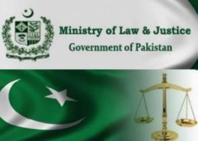 وزارت قانون نے این آر او کیس میں لاتعلقی کا اظہار کرتے ہوئے گیند نیب کی کورٹ میں پھینک دی