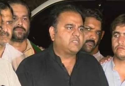 وزیراعظم کے انتخاب کیلئے ایک سو اسی سے زیادہ ووٹ لیں گے،عمران خان میانوالی کے علاوہ دیگر چار نسشتوں کو چھوڑ دیں گے۔فواد چودھری