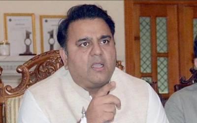 فواد چوہدری بھی وزیراعلی پنجاب کی دوڑ سے باہر