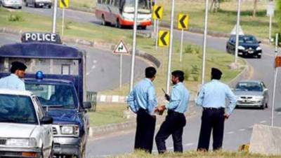 اسلام آباد پولیس نے چودہ اگست کے لئے سکیورٹی پلان تشکیل دے دیا