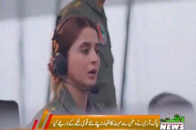 پاک فضائیہ نے پاکستانی قوم میں جذبہ حب الوطنی بڑھانے کے لئے ایک نیا گیت جاری کیا