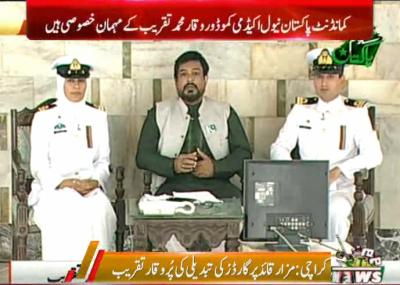 Karachi Guard Changing Ceremoney at Quaid E Azam Tomb