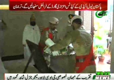 Return to editingGrauds sluate cermoney at Allama Iqbal Tomb Lahore