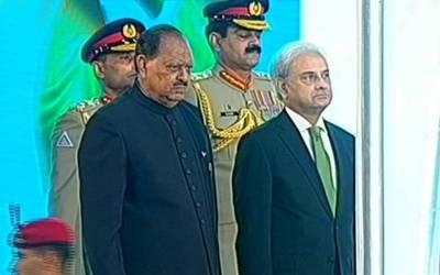 71 ویں یوم آزادی پر اسلام آباد کے جناح کنونشن سینٹر میں پرچم کشائی کی مرکزی تقریب