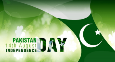 14 August ,The Day Of Pakistan .
