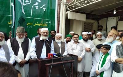 آج کے دن اپنے دشمنوں کو خبردار کرنا چاہتے ہیں کہ پاکستان کے خلاف ہر سازش ناکام بنائیں گے۔ سراج الحق