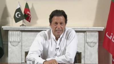 پاکستان تحریک انصاف کے چیئرمین اور نامز وزیراعظم عمران خان کی قوم کو 71ویں یوم آزادی کی مبارک باد
