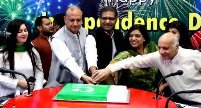 ہمیں اس بات کا عہد کرنا ہو گا کہ ہم نے پاکستان کے لیے کچھ کرنا ہے, نگران وفاقی وزیراطلاعات و نشریات بیرسٹر علی ظفر