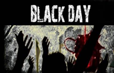 دنیابھرمیں مقیم کشمیری آج بھارت کا یوم آزادی یوم سیاہ کے طورپر منارہے ہیں