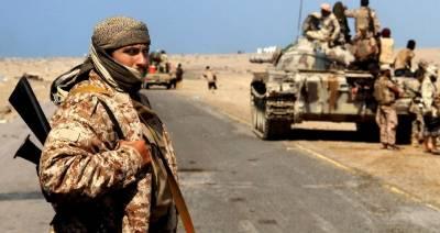یمن میں فورسزکا صوبہ حجہ کے بعض علاقے حوثی ملیشیا سے واگزارکرانے کادعویٰ