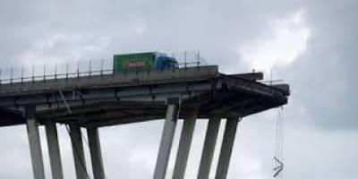 اٹلی میں شدید طوفان کے باعث300 فٹ بلند پل گرنے سے35افراد ہلاک ہو گئے