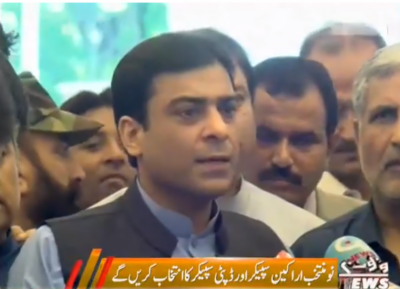 Hamza Shabaz Sharif Media talk outise Punjab Assambly