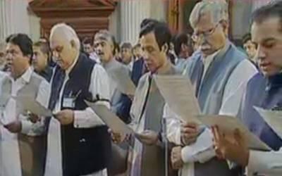 پنجاب اسمبلی کے نو منتخب ارکان اسمبلی نےحلف اٹھا لیا۔