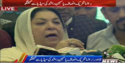 Yasmeen Rashid Media Talk
