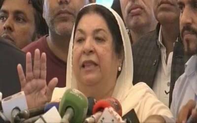 آئندہ 24گھنٹوں میں وزیراعلی پنجاب کا فیصلہ کر لیا جائے گا۔ یاسمین راشد