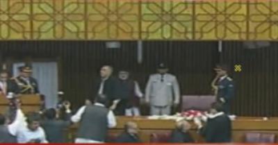 Asad Qaiser Oath Ceremoney