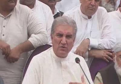 ن لیگ اور پیپلزپارٹی کا اتحاد غیر فطری اور دیرپا نہیں، شاہ محمود قریشی