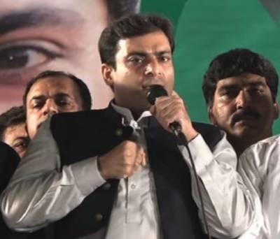 ن لیگ پنجاب میں اکثریتی جماعت ہے، نئے پاکستان کا نعرہ لگانے والوں نے آغاز ہی خرید وفروخت سے کیا, نامزد وزیراعلیٰ پنجاب حمزہ شہباز