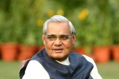 بھارت کےسابق وزیراعظم اٹل بہاری واجپائی کی طبیعت خراب