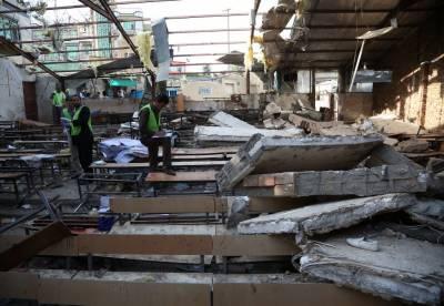 کابل میں تعلیمی ادارے کے باہر ہونے والے دھماکے نے دارالحکومت کے درودیوار کو ہلا دیا