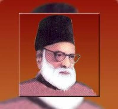 بابائے اردو مولوی عبدالحق کی ستاون ویں برسی آج منائی جارہی ہے