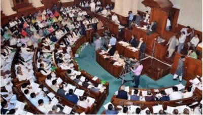 لاہور: پنجاب اسمبلی کے نو منتخب ارکان آج نئے اسپیکر اور ڈپٹی اسپیکر کا انتخاب خفیہ رائے شماری کے ذریعے کریں گے،