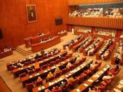 اسپیکر اور ڈپٹی اسپیکر کے انتخاب کیلئے پنجاب اسمبلی کا اجلاس جاری