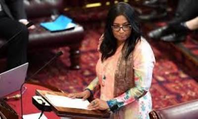 آسٹریلیا میں پاکستانی نژاد خاتون سینیٹ کی پہلی مسلمان رکن منتخب