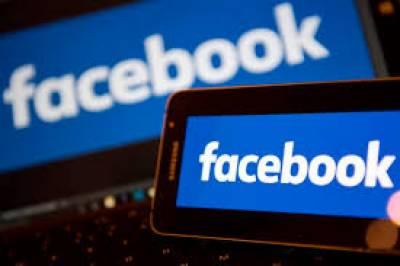فیس بک کی دوستی لڑکی کو مہنگی پڑ گئی