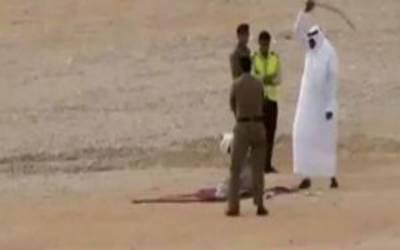 سعودی عرب: والد کے قاتل کا سرقلم کر دیا گیا